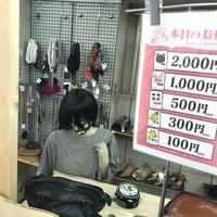 「店員不在」のリユース店続々と、人件費抑制でローコスト運営
