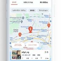 ゴチソー、サステナビリティな店舗をアプリ検索