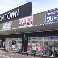 買取王国、新業態 小型買取店を商業施設に開店