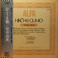 中古レコードの世界【第5回】、レコードの知識、種類 その2 LP盤(1)