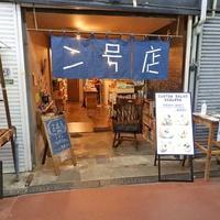 杭瀬中市場二号店、「店番は地域の人々」コミュニティ運営の古書店