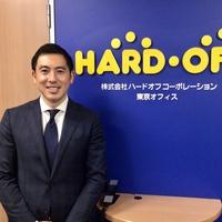 ハードオフコーポレーション、山本太郎社長インタビュー
