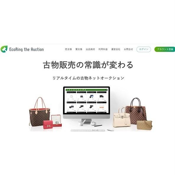 ecoauc_kobutsuichiba.jpg