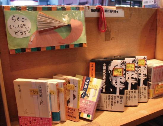 西田書店 POPでアピール1