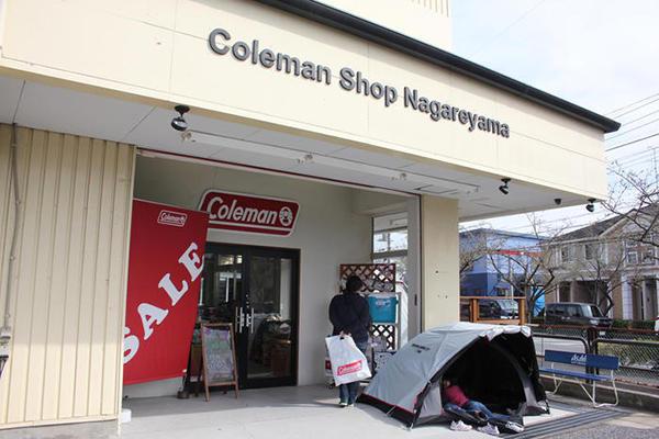 コールマンショップ流山店の入口