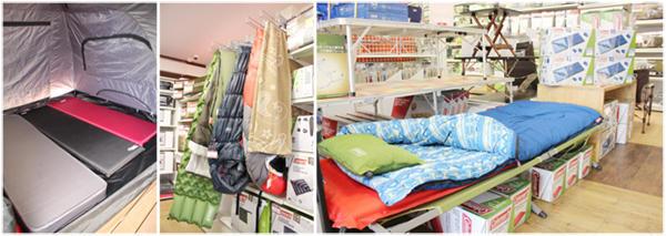 店内には寝袋も置いてある