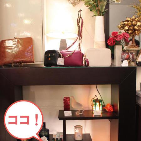 バッグやランプ、リードディフューザー(アロマ)などを雰囲気よくディスプレイ