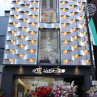 ジュピター宝飾が銀座店オープン、日本最大級の「ウブロ」の品揃え《第140回》
