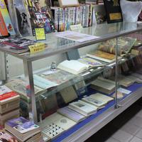 西田書店、古書店が優良店舗として表彰 文化継承で地域の発展に寄与《第164回》