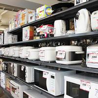 ハードオフTOKYOラボ吉祥寺店、お客が自分でメンテができる ハードオフ実験店舗オープン《第166回》