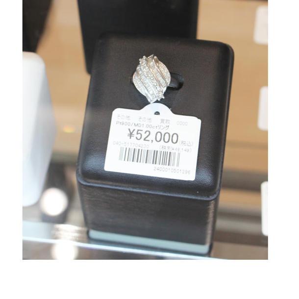 新品価格で50万円近くするダイヤのリングも5万円で販売。これも相場よりも2割ほど安く設定している