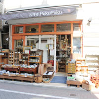 《繁盛店の店づくりVol.193》PukuPuku、今の時代に合った和食器の使い方を提案