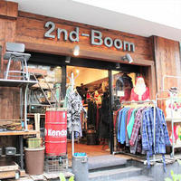2nd-Boom、ヴィンテージ衣料に特化した専門店アメリカンな雰囲を醸し出す《第211回》