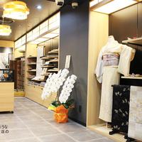バイセル、有楽町に実店舗オープン「リユース着物200点」