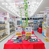 デジタル特選館 PCコンフル、秋葉原に4店鋪展開「品揃えに特徴を持たせ差別化」